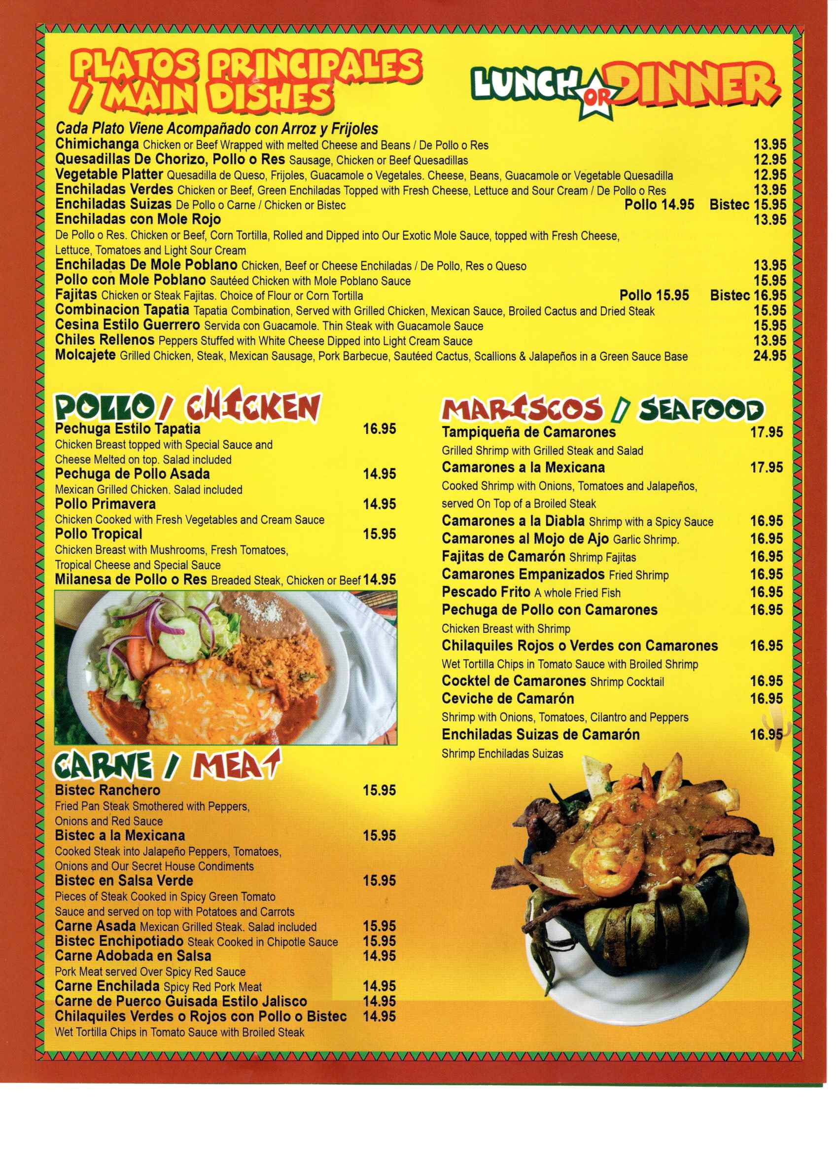 El Tapatio Menu Page 2